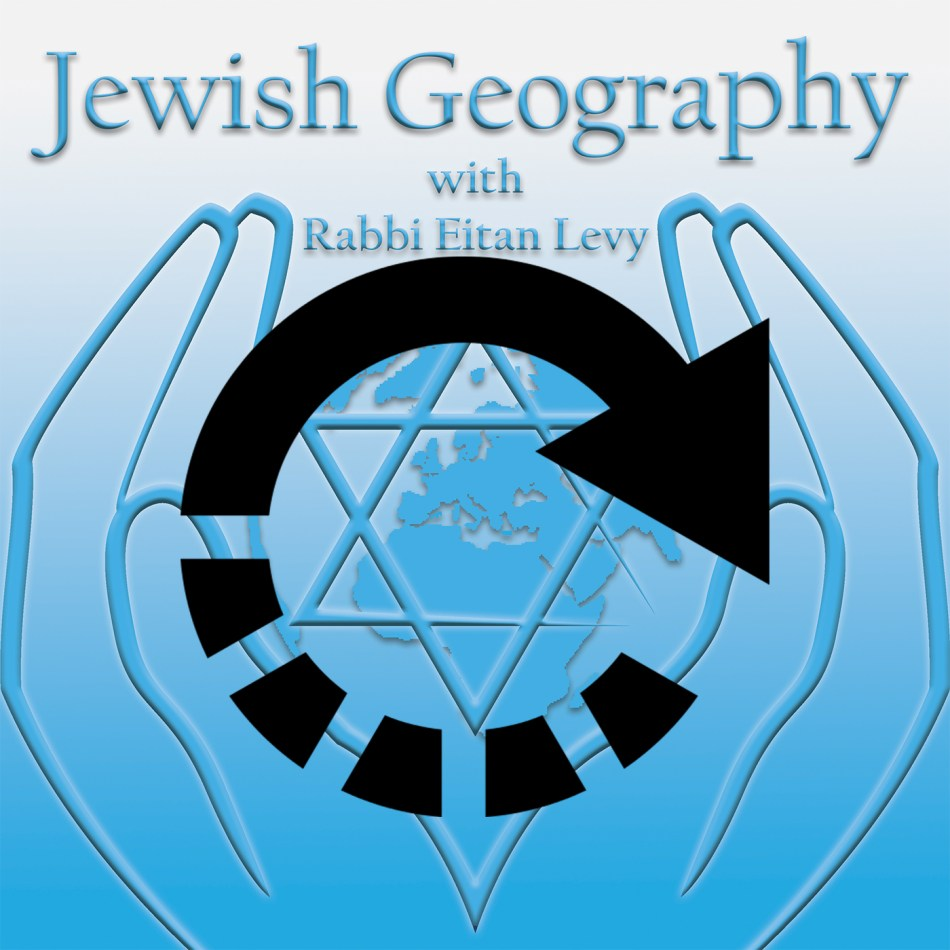 cover art, Jewish Geography Reboot