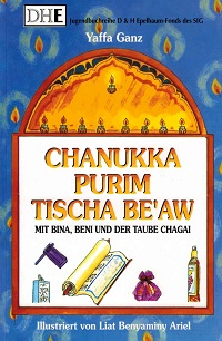 Cover Ganz Chanukka Purim