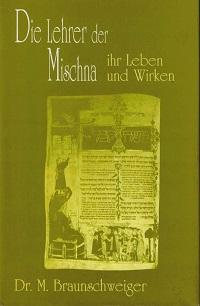 Cover Braunschweiger_Die_Lehrer_der_Mischna