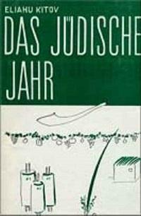 Cover Kitow_Das_juedische_Jahr
