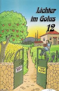 Cover Lichter_im_Golus_12