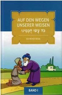 Cover Segal_Auf_den_Wegen_unserer_Weisen_1