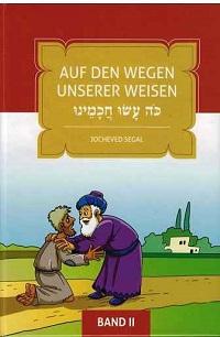 Cover Segal_Auf_den_Wegen_unserer_Weisen_2