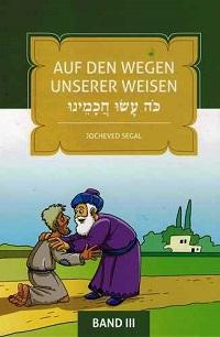 Cover Segal_Auf_den_Wegen_unserer_Weisen_3