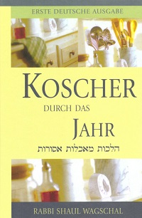 Cover Wagschal_Koscher_durch_das_Jahr