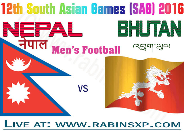 Watch Nepal Vs Bhutan Live Streaming - 12th South Asian Games (SAG) 2016 - U23 Football (Male)