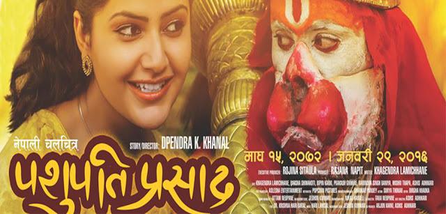 Pashupati Prasad Nepali Movie Online Poster