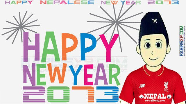 HAPPY NEPALESE NEW YEAR 2073 FC LIVERPOOL
