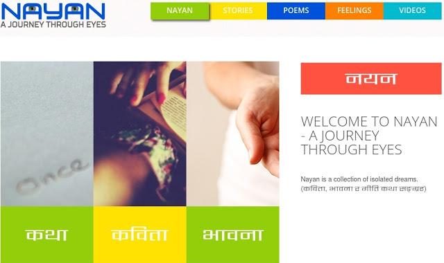 Nayan-Nepali-Literature