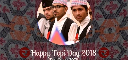 Topi Day Nepal 2018 Greeting Image