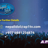 Audition date of Nepal Idol 2017