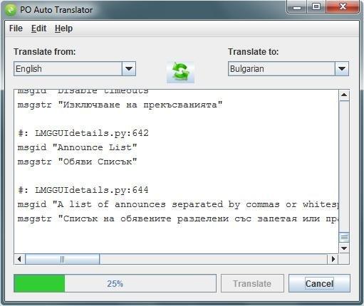 PO and PO Automatic Translator