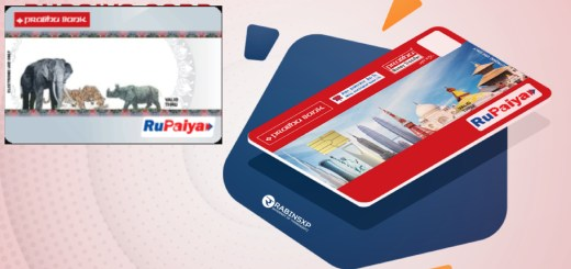 rupaiya-debit-card