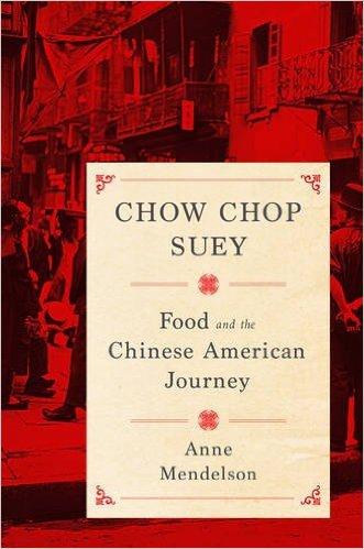 chow chop suey