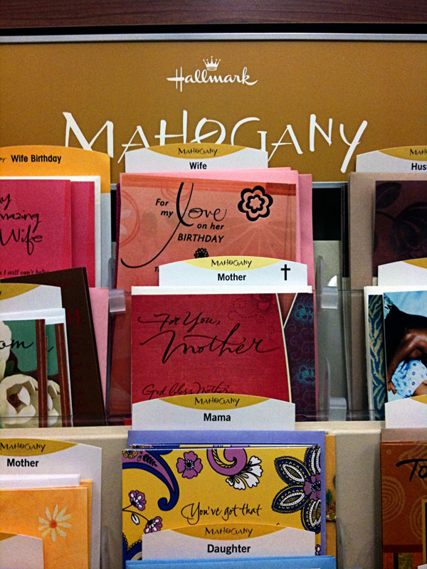 Hallmark Mahogany Cards