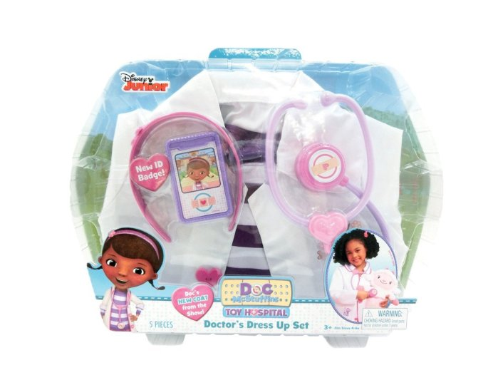 Transform Into A TV Favourite With The Doc McStuffins Dress Up And Accessories Set