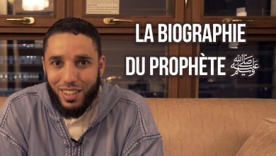 Photo of 3/8 – LA VIE DU PROPHÈTE ﷺ