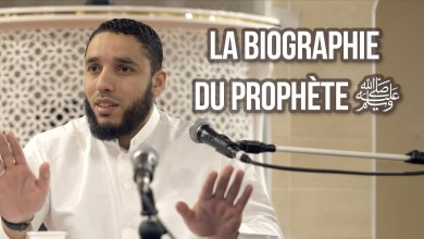 Photo of 7/8 – LA VIE DU PROPHÈTE ﷺ