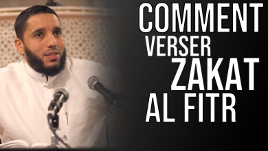 Photo of COMMENT VERSER ZAKAT ALFITR ? Rachid ELJAY