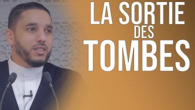 Photo of LA SORTIE DES TOMBES