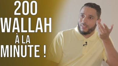 Photo of 200 WALLAH À LA MINUTE – QUAND ET COMMENT JURER ?