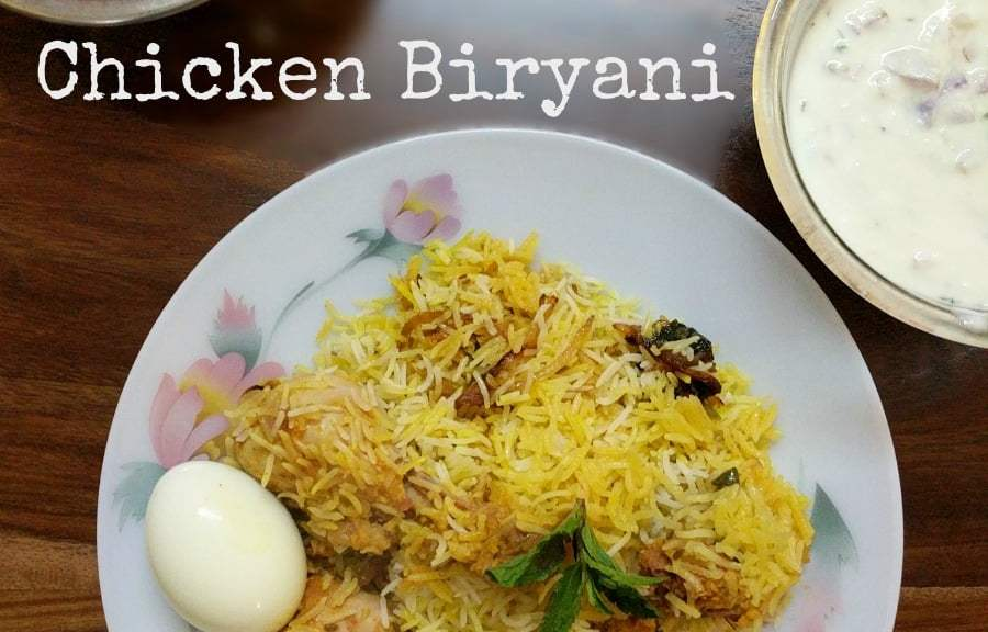 Simple chicken biryani recipe rachna cooks simple chicken biryani recipe forumfinder Image collections