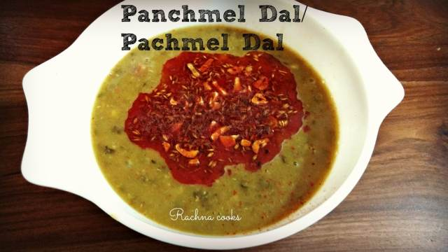 Panchmel Dal / Pachmel Dal Recipe