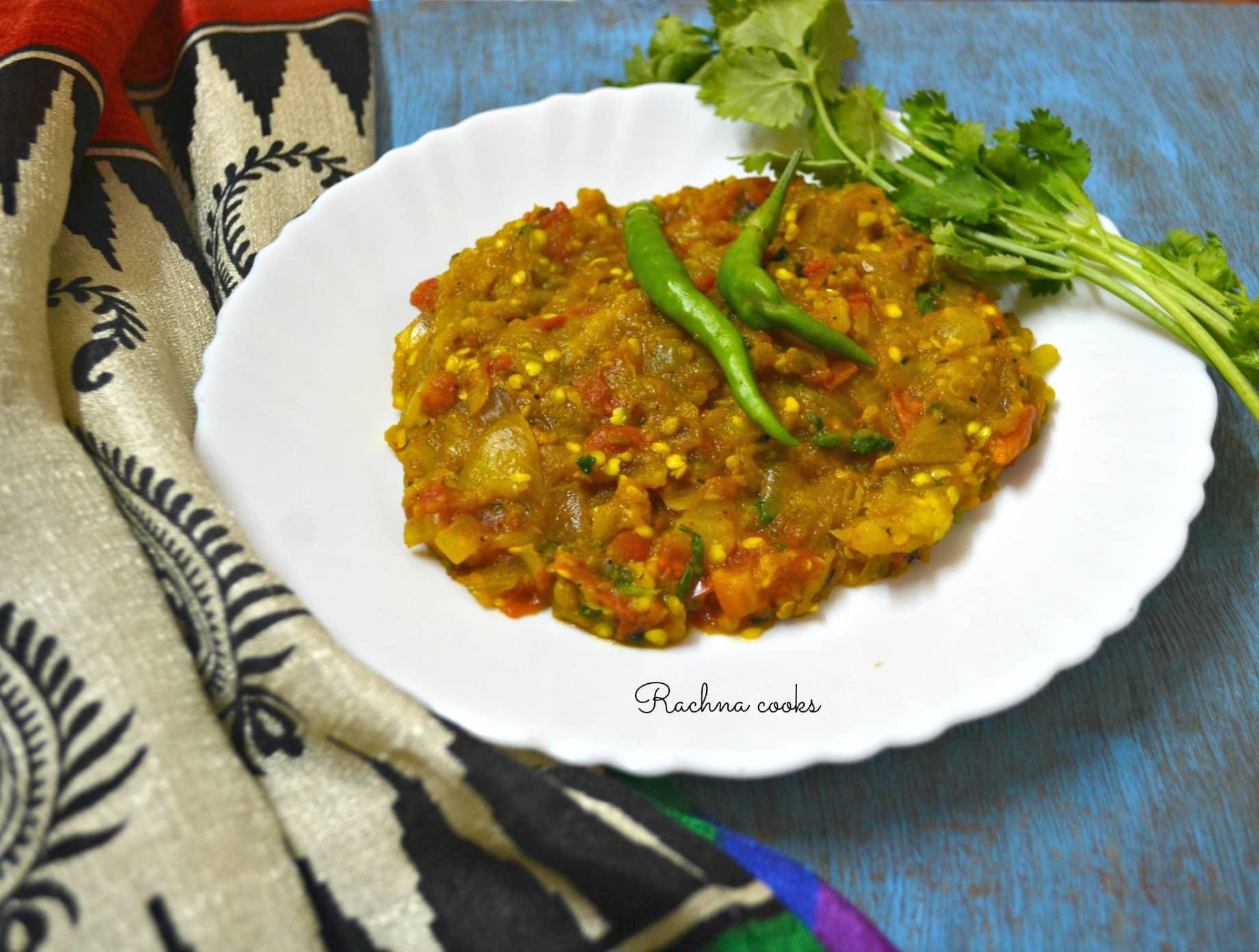 Baingan Ka Bharta Recipe
