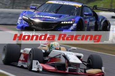 「Hondaモータースポーツ」の画像検索結果