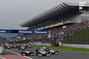 Super Formula Fuji 2016 Start