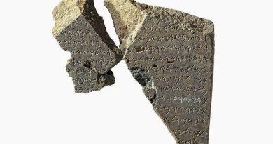 Arqueologia comprova existência de 50 personagens bíblicos