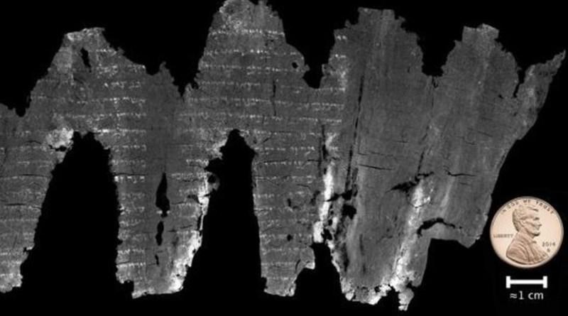 Conteúdo de pergaminho bíblico carbonizado é revelado com tecnologia