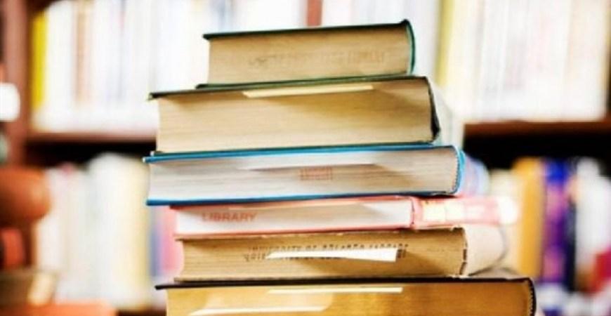 πώληση βιβλίων