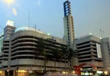 Gedung bjb