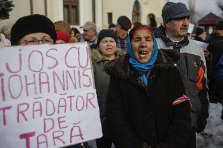 protest-mesaje-bucuresti-14