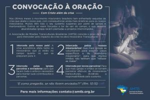 intercessão pelo Brasil