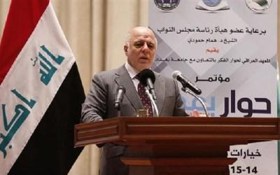 """""""O sonho do Estado Islâmico acabou"""", diz primeiro-ministro após libertação do Iraque"""
