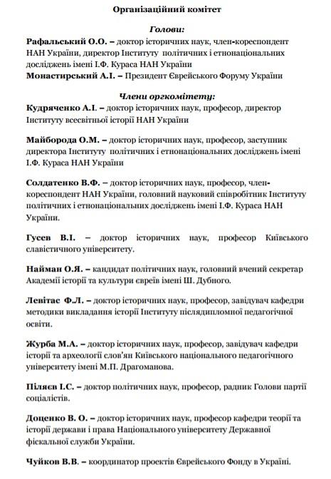 bund_program2