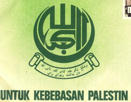 Arabic calligraphy, from a 1978 Malaysian pro-Palestinian propaganda cover .