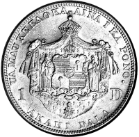 1883 silver dollar of the independent Kingdom of Hawaii