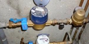compteur d'eau © DR