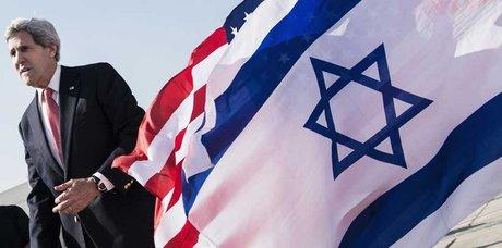 John Kerry en Israël, © 460, REUTERS