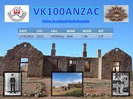 vk100 (1)