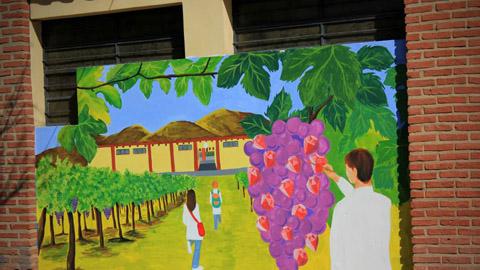 El Mural N° 14 de Cafayate