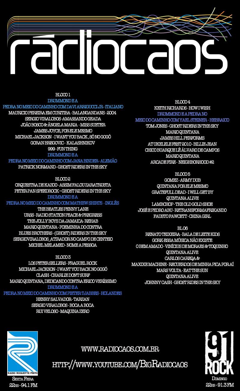 MAILCAOS-18-02-2011