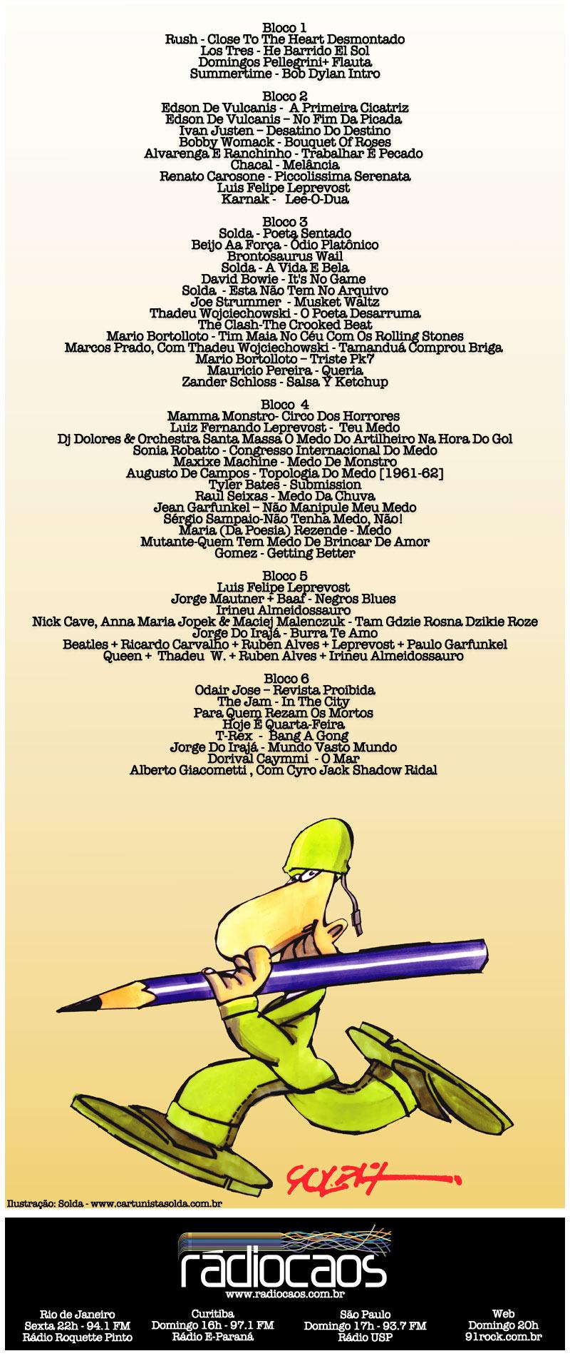 mailcaos-14-12-2012