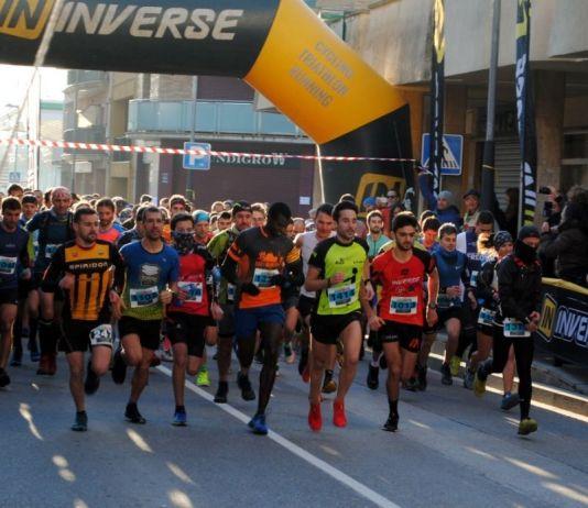 privat:-1.351-atletes-de-9-nacionalitats-diferents-participen-en-la-x-trail-ardenya-de-santa-cristina