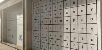 privat:-un-centric-espai-urba-de-palafrugell-acull-una-sopa-de-lletres-amb-un-text-del-quadern-gris-de-josep-pla