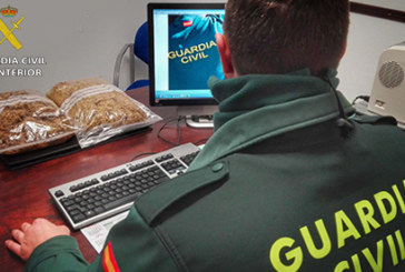 Paymogo | La Guardia Civil interviene 2 kg. de picadura de tabaco procedente del contrabando