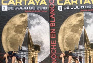Cartaya Informa | Presentación V Noche en Blanco de Cartaya